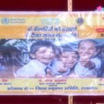 Measles and Rubella Vaccination 2018-19