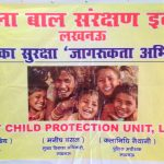 Girls Child Protection 2019-20